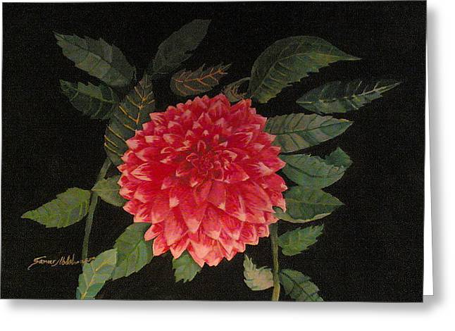 Pink Dahlia Greeting Card by Samar Abdelmonem