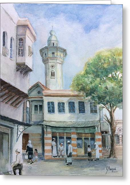 Greeting Card featuring the painting  The Neighborhood  In Old Damascus by Laila Awad Jamaleldin
