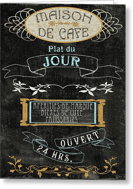 Plat Du Jour Greeting Card by Marilu Windvand