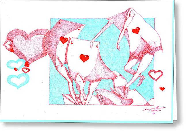 Playing With Love  Greeting Card