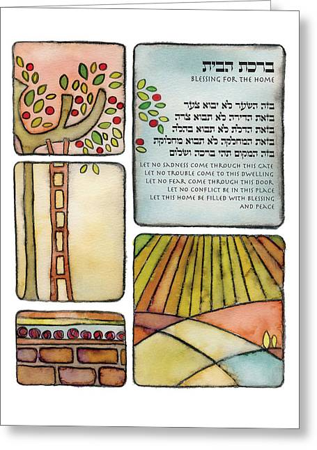 Plowshares Greeting Card by Susie Lubell