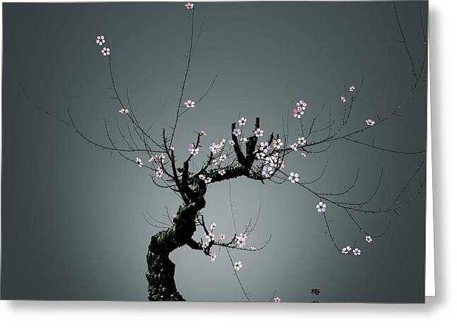 Plum Flower 0204 Greeting Card