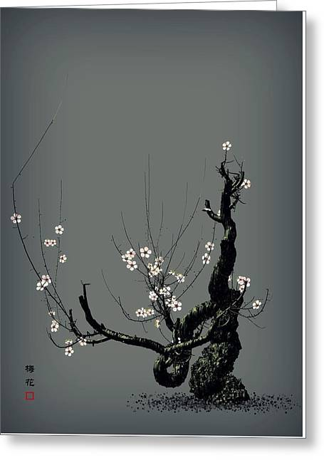 Plum Flower 3 Greeting Card