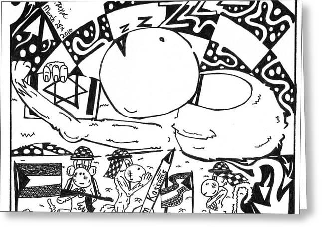 Political Maze Cartoon Israel-gaze Situation Greeting Card by Yonatan Frimer Maze Artist
