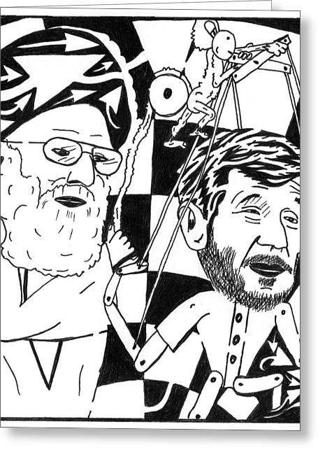Political Maze Cartoon Of Khamenei And Ahmadinejad As His Puppet Greeting Card