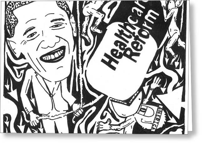 Political Maze Cartoon On Obamacare Greeting Card by Yonatan Frimer Maze Artist