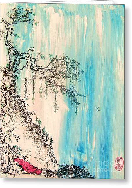 Pondering Tranquility Greeting Card by Roberto Prusso