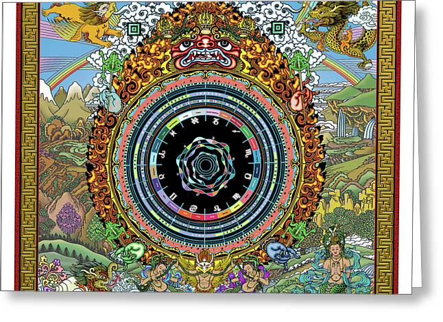 Pons Pulse Mandala Working Greeting Card by Mark Myers
