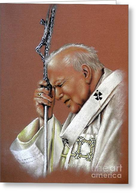 Pope John Paul. 2nd. Greeting Card