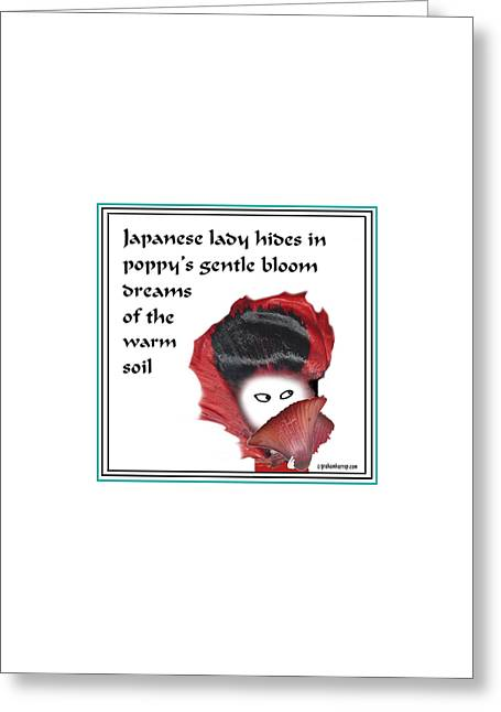 Poppy Lady Greeting Card