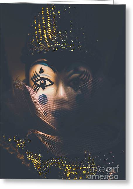 Porcelain Doll. Performing Arts Event Greeting Card