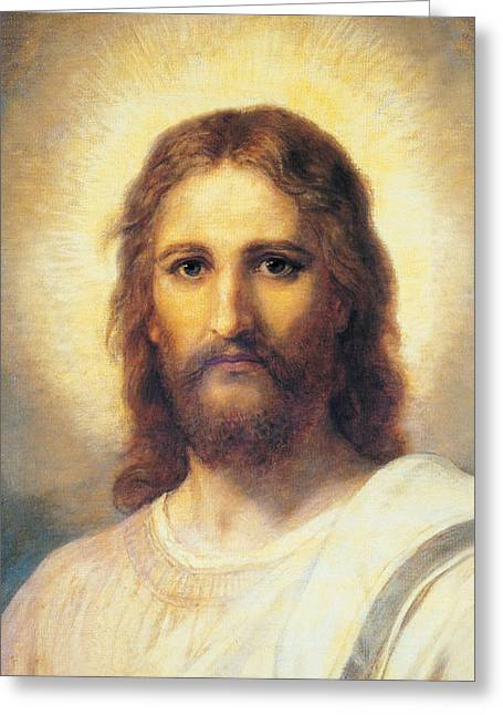 Portrait Of Jesus Christ Greeting Card