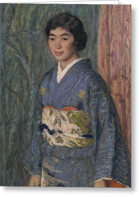 Portrait Of A Japanese Woman Greeting Card