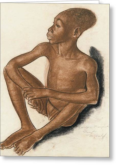 Portrait Of A Mangbetu Boy Greeting Card