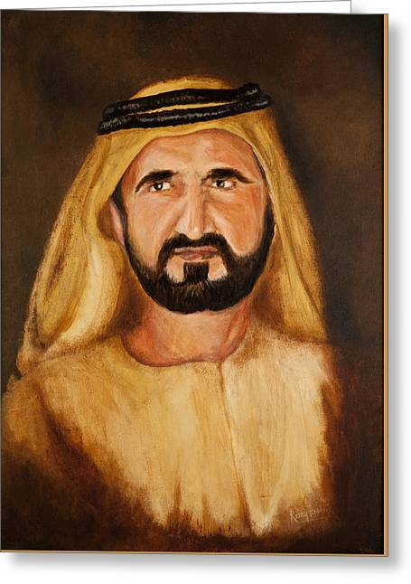 Portrait Of His Highness Sheikh Mohammed Bin Rashid Al Maktoum - Ruler Of Dubai Greeting Card by Remy Francis