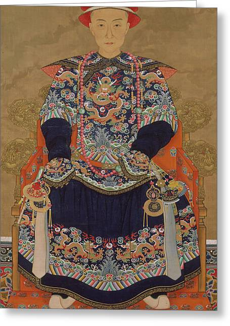 Portrait Of Qianlong Emperor As A Young Man Greeting Card