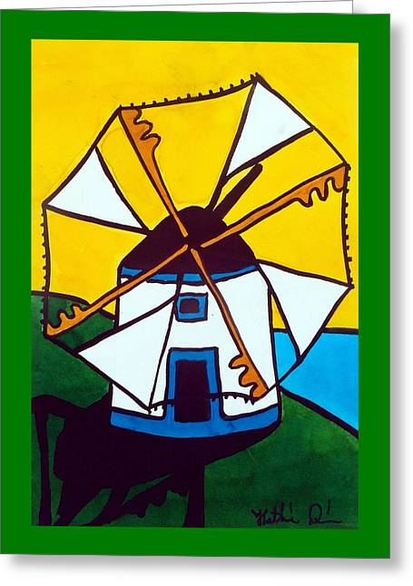 Portuguese Singing Windmill By Dora Hathazi Mendes Greeting Card