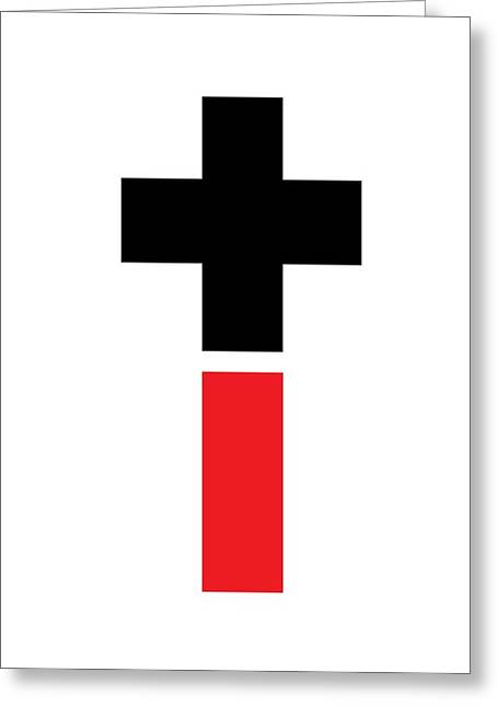Positive And Negative Cross Greeting Card by Marianna Mills