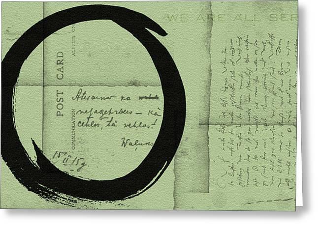 Postcard For Peace Greeting Card by Julie Niemela