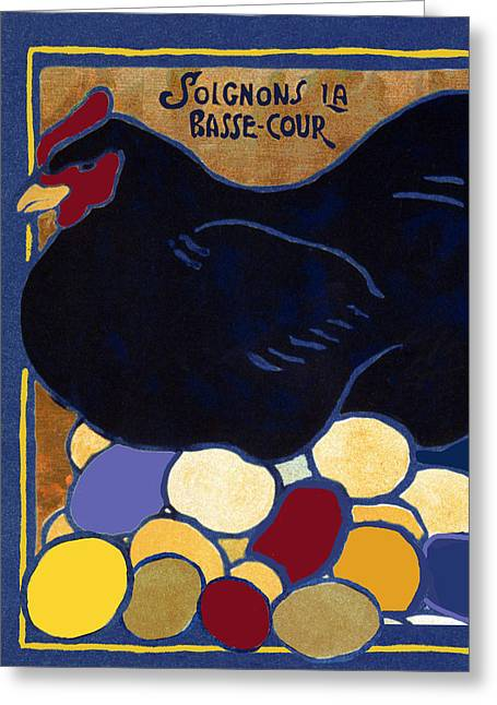 Poulets I Greeting Card by Mindy Sommers