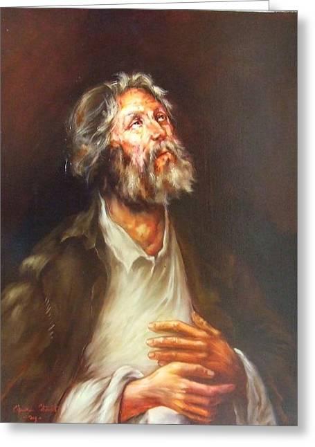 Prayer Greeting Card by Ciprian Stratulat