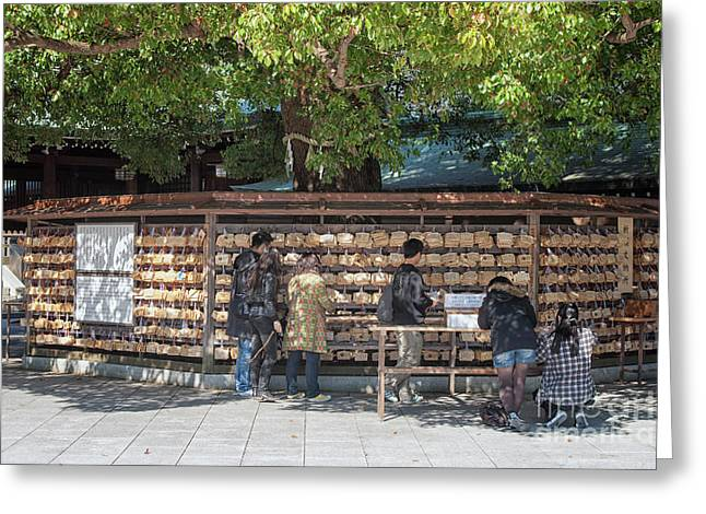 Prayer Tablets At The Shinto Shrine In Tokyo Greeting Card by Patricia Hofmeester