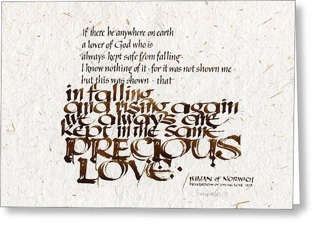 Precious Love Greeting Card
