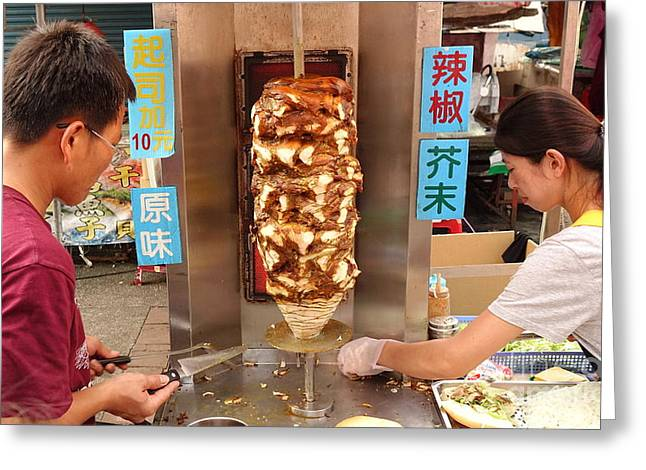 Greeting Card featuring the photograph Preparing Shawarma Meat In Bread Buns by Yali Shi