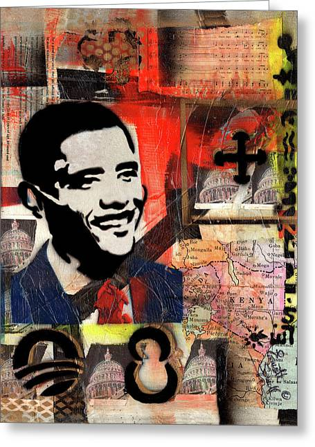President Barack Obama Greeting Card