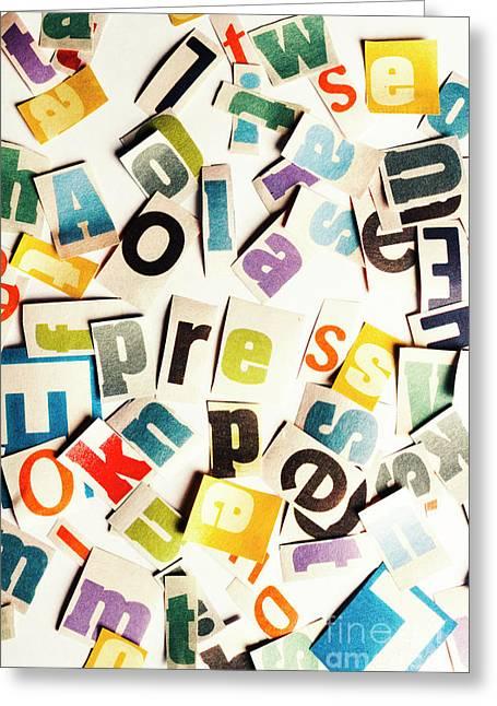 Press Reset Greeting Card