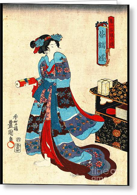 Princess Minatsuru 1843 Greeting Card