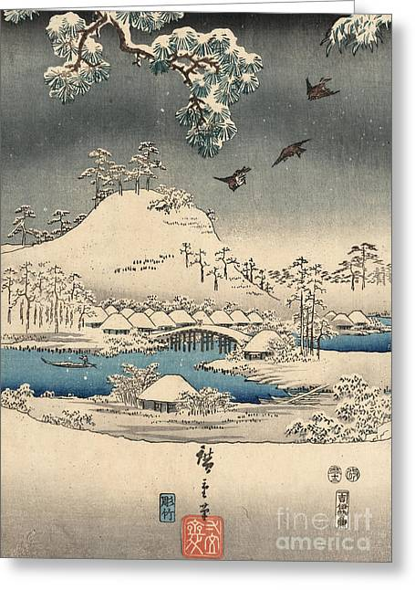Print From The Tale Of Genji Greeting Card by Hiroshige
