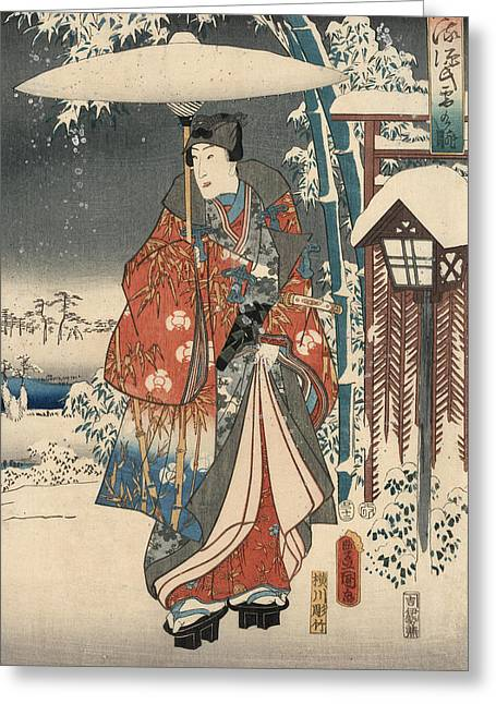 Print From The Tale Of Genji Greeting Card