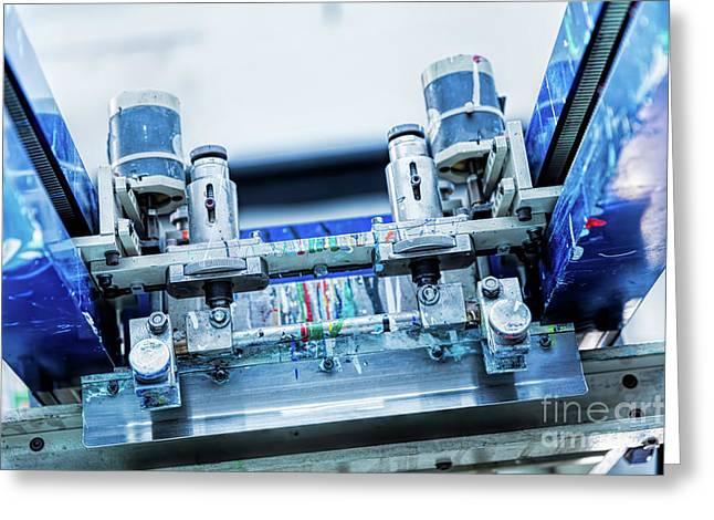 Print Screening Metal Machine Details. Greeting Card