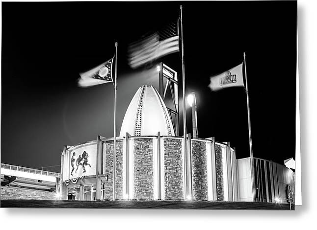 Pro Football Hall Of Fame At Night - Canton Ohio - Black And White Greeting Card
