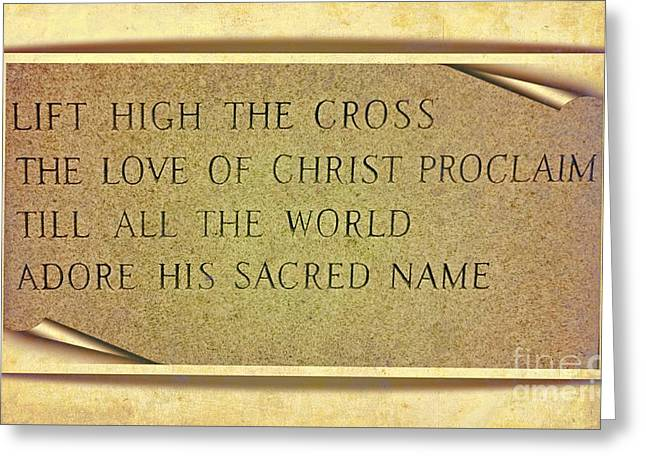 Proclaim His Name Greeting Card by Kathleen Struckle