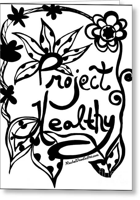 Project Healthy Greeting Card