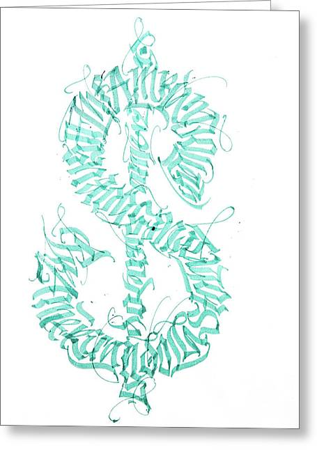 Prosperity. Calligraphy Abstract Greeting Card