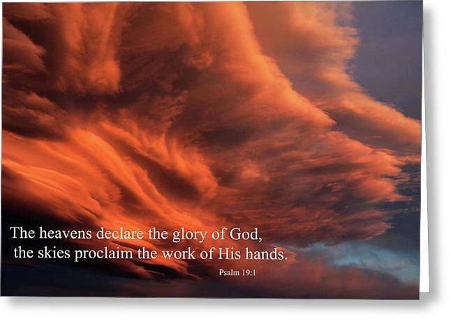 Psalm 19-1 Greeting Card