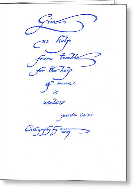 Psalm 60 Excerpt Greeting Card