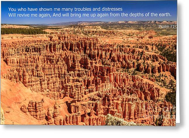 Psalm 71 Greeting Card by Robert Bales