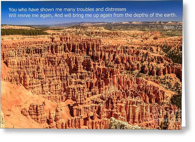 Psalm 71 Greeting Card