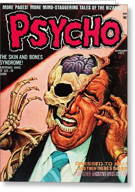 Psycho Magazine 1 Greeting Card by Halloween Dreams