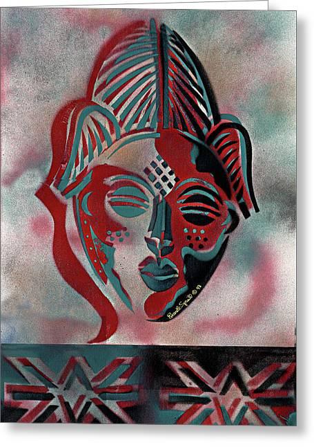 Punu Mask Greeting Card