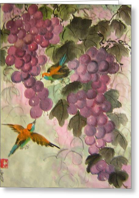 Purple Grapes And Yellow Bird Greeting Card by Lian Zhen