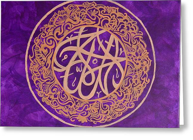 Purple Praise Greeting Card