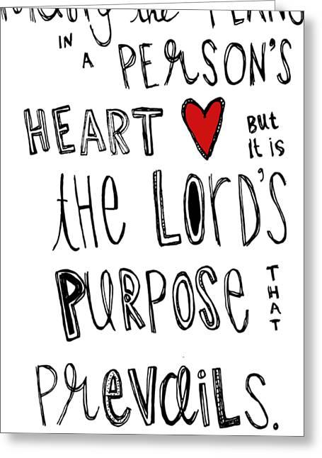 Purpose Greeting Card