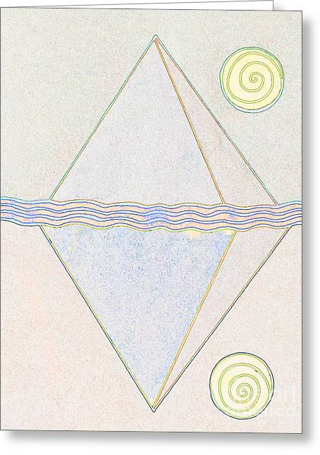 Pyramid Dream Greeting Card by Norma Appleton