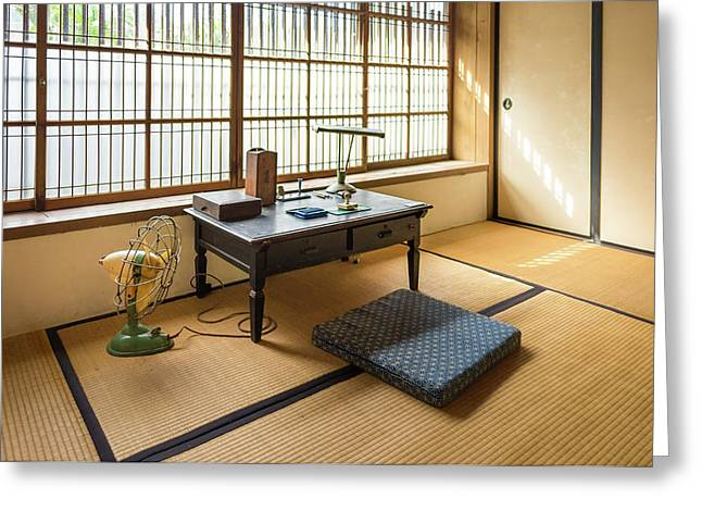 Quaint Tatami Office Greeting Card