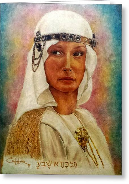 Queen Sheba  Greeting Card